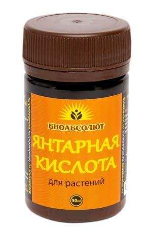 """Янтарная кислота для растений """"БИОАБСОЛЮТ"""""""