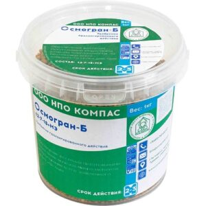 Осмогран-Б (Osmocote); 12-7-18+МЭ; 2-3 мес. (1 кг)