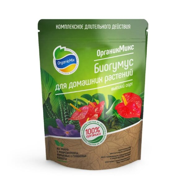 Биогумус для домашних растений ОрганикМикс, 1,5л