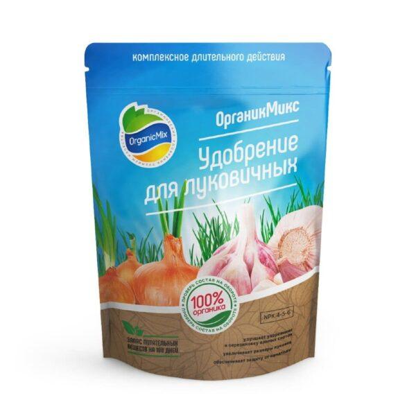 ОрганикМикс Удобрение для луковичных 850г