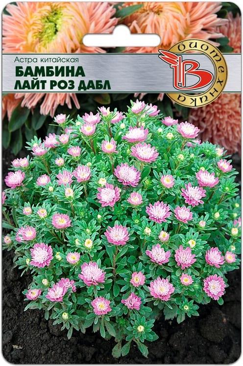 http://www.biotechnica.ru/Data_Images/7B3EDDD2-0F30-482F-A9CE-FB4C2ACD6E6B.jpg