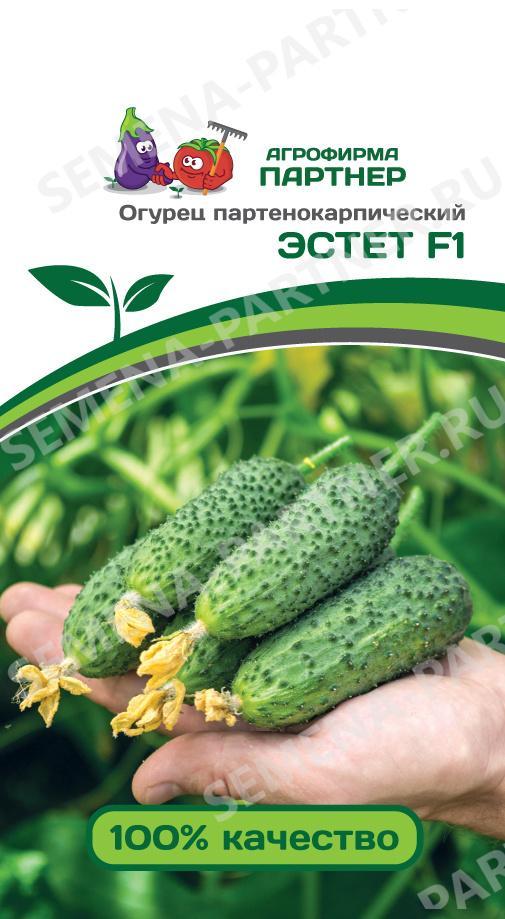 ПАРТНЕР ОГУРЕЦ ЭСТЕТ F1 ^(5ШТ) 2-НОЙ ПАК