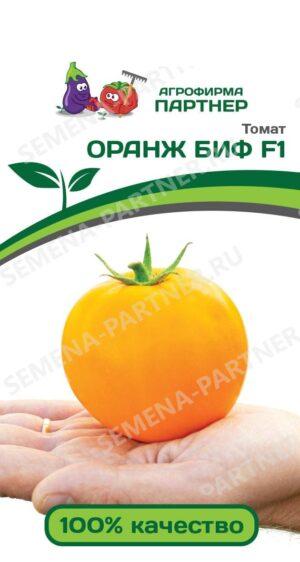 ПАРТНЕР ТОМАТ ОРАНЖ БИФ F1 ^(5ШТ) 2-НОЙ ПАК