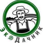 YEKODACHNIK